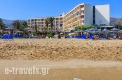 Sirens Beach & Village in Athens, Attica, Central Greece