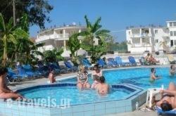 Mariana Hotel in Athens, Attica, Central Greece
