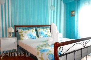 AthensColorful Urban Home_best deals_Room_Central Greece_Attica_Athens