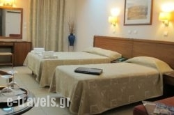 Hotel Solomou   hollidays