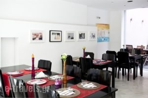 Art Suites Athens_travel_packages_in_Central Greece_Attica_Athens