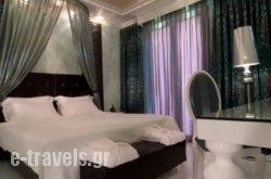 Athens Diamond Hotel   hollidays
