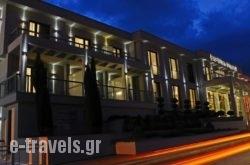 Esperos Palace in Athens, Attica, Central Greece