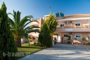 Playa Del Zante_lowest prices_in_Room_Ionian Islands_Zakinthos_Alykes
