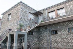 Host El Greco_lowest prices_in_Room_Thessaly_Trikala_Kalambaki