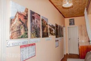 Host El Greco_best prices_in_Room_Thessaly_Trikala_Kalambaki
