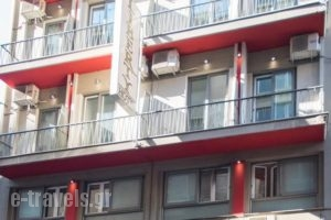 Liberty_accommodation_in_Hotel_Central Greece_Attica_Athens