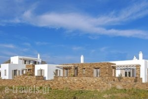 White Tinos_best deals_Room_Cyclades Islands_Tinos_Tinos Rest Areas