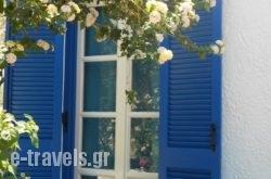 Agia Anna Studios in Athens, Attica, Central Greece