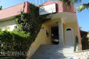 Apollo Hotel Apartments_lowest prices_in_Apartment_Ionian Islands_Zakinthos_Argasi