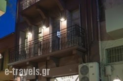 Elia Daliani Suites in Athens, Attica, Central Greece