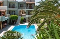 Casa Maria Hotel Apts in Athens, Attica, Central Greece