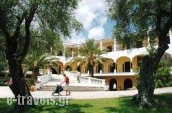 Paradise Hotel Corfu in Athens, Attica, Central Greece