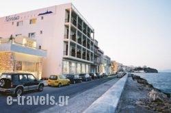 Nisaki Hotel in Athens, Attica, Central Greece
