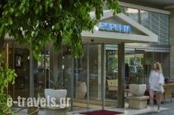 Esperia Hotel in Athens, Attica, Central Greece