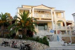 Commodore_lowest prices_in_Hotel_Ionian Islands_Zakinthos_Argasi