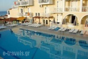 Commodore_holidays_in_Hotel_Ionian Islands_Zakinthos_Argasi