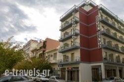 AthensDelta Hotel in Athens, Attica, Central Greece
