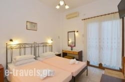 Artemon Hotel in Athens, Attica, Central Greece
