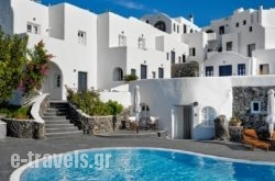 Finikia Memories Hotel in Athens, Attica, Central Greece