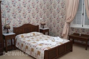 Acropolis House_travel_packages_in_Central Greece_Attica_Athens