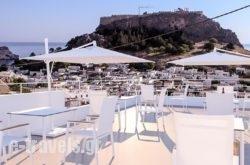 Lindos Comfy Suites in Athens, Attica, Central Greece