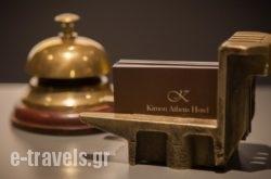 Kimon Athens Hotel   hollidays