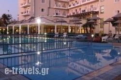 Kos Hotel Junior Suites in Athens, Attica, Central Greece