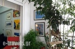 Ninas Athenian Loft