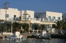 Hotel Mantalena in Athens, Attica, Central Greece