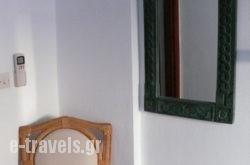 Areti Orfeas Apartments